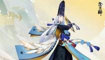 阴阳师正式服3月31日更新公告 源博雅皮肤疾羽行云将被重新设计和制作