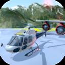 直升机模拟2019