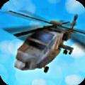像素直升机世界