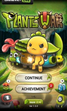植物保卫战修改版
