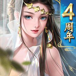 大唐无双手游礼包17173版