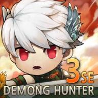 得猛猎人3