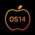 ios14启动器中文版