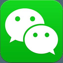 微信密友vip免费版