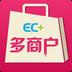 EC多商户