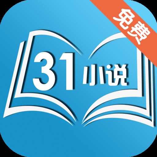 31小说网