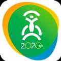 奥运会2020