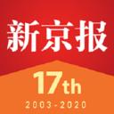 新京报电子版