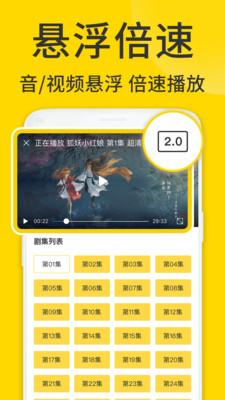 ViaX浏览器最新版