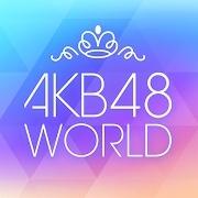 akb48公式手游