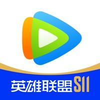 腾讯视频华为无广告定制版