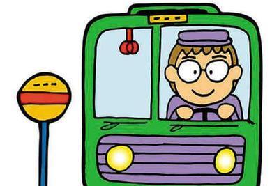 公交查询软件